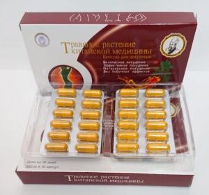 Травяное растение китайской медицины для похудение