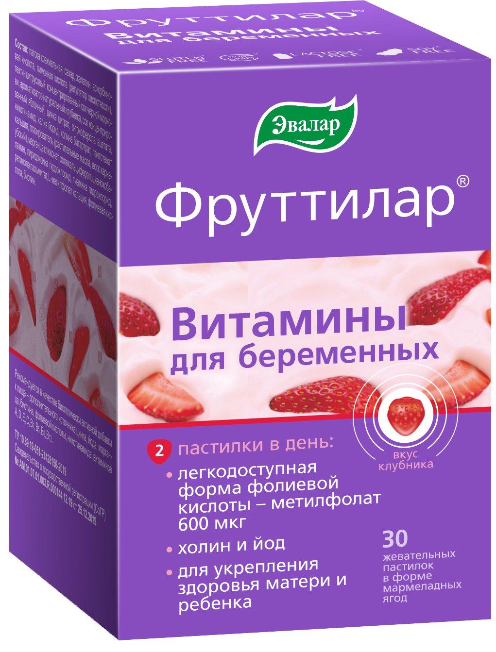 Витамины для беременных Фруттилар Эвалар
