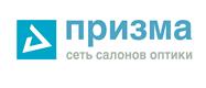"""Сеть салонов оптики """"Призма"""""""