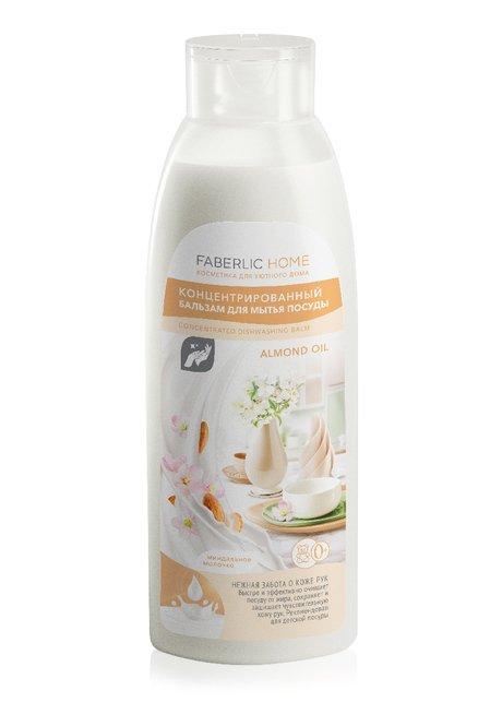 """Концентрированный бальзам для мытья посуды """"Миндальное молочко"""" от Фаберлик"""