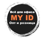 Магазин канцтоваров my-id.com.ua