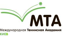 МТА Международная теннисная академия