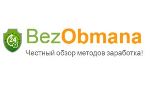 BezObmana