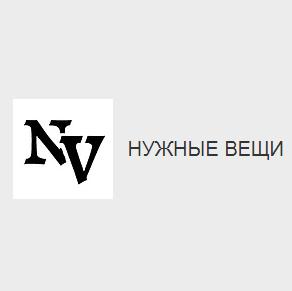Магазин n-stock.prom.ua