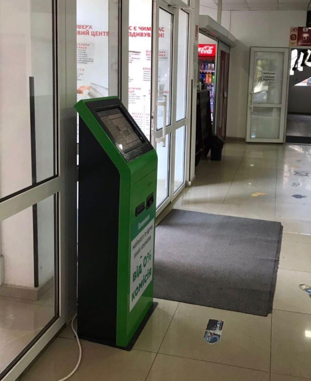 Moneybox - Старт работы с терминалом - moneybox.net.ua отзыв