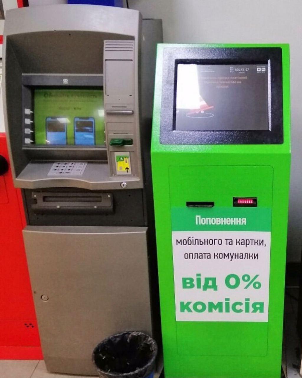 Moneybox - Мой отзыв о moneybox.net.ua