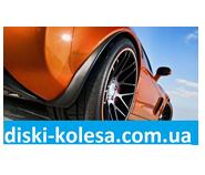 diski-kolesa.com.ua