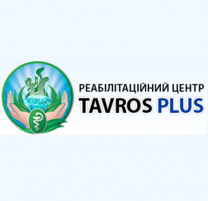 Таврос Плюс, реабилитационный центр