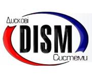 Дисковые Dism системы