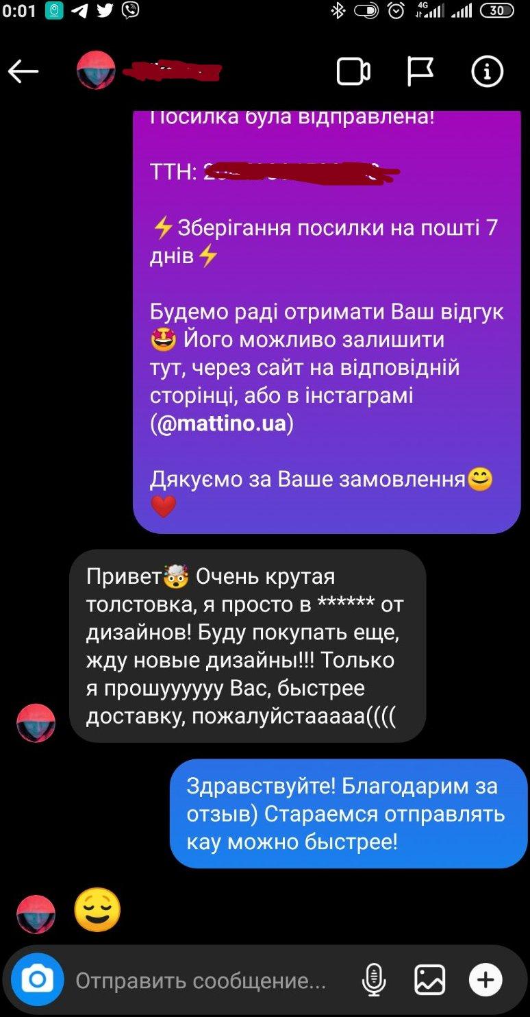 Mattino -