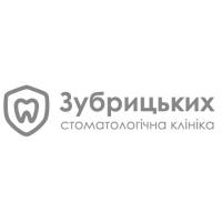 Клиника Зубрицких