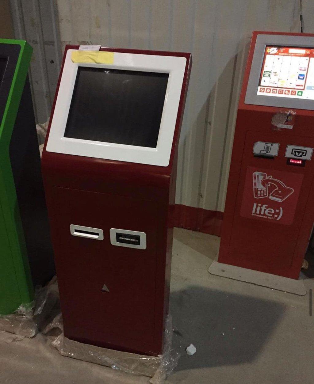 Moneybox - Как это было у меня – мой отзыв moneybox.net.ua