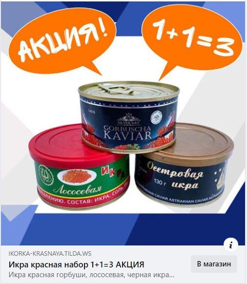 ikorochka-krasnayaa.tilda.ws