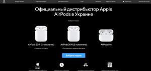 applestore.airmix.com.ua