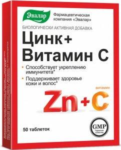 Цинк + Витамин С Эвалар