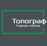 Топограф - геология и геодезия для строительства
