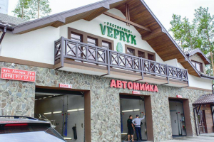 Ресторация Vepryk