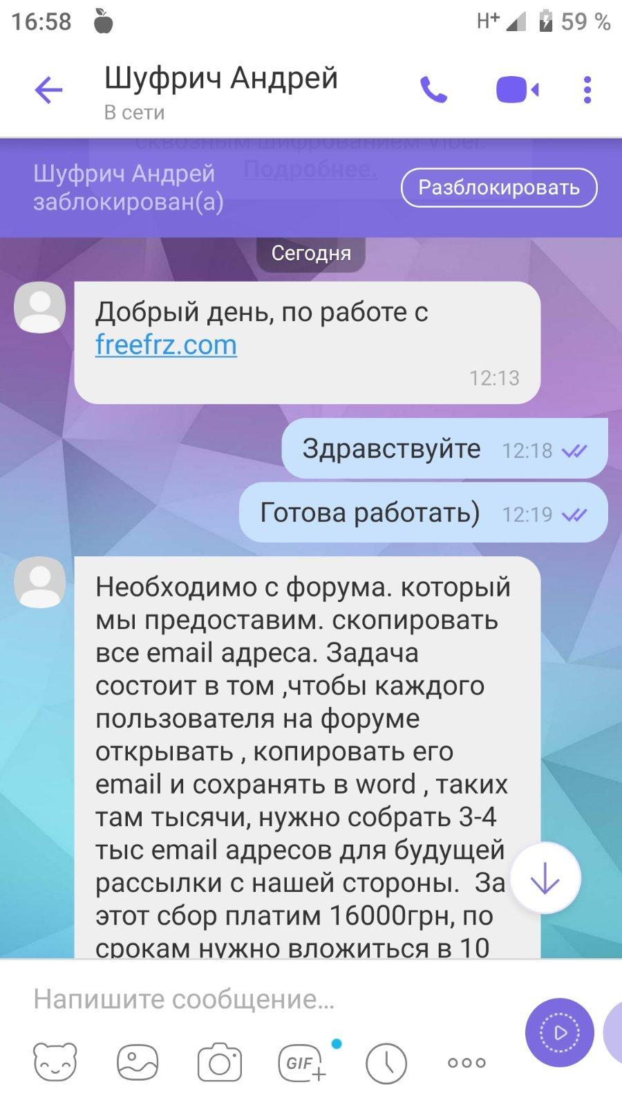 сайт работа фрилансер украина