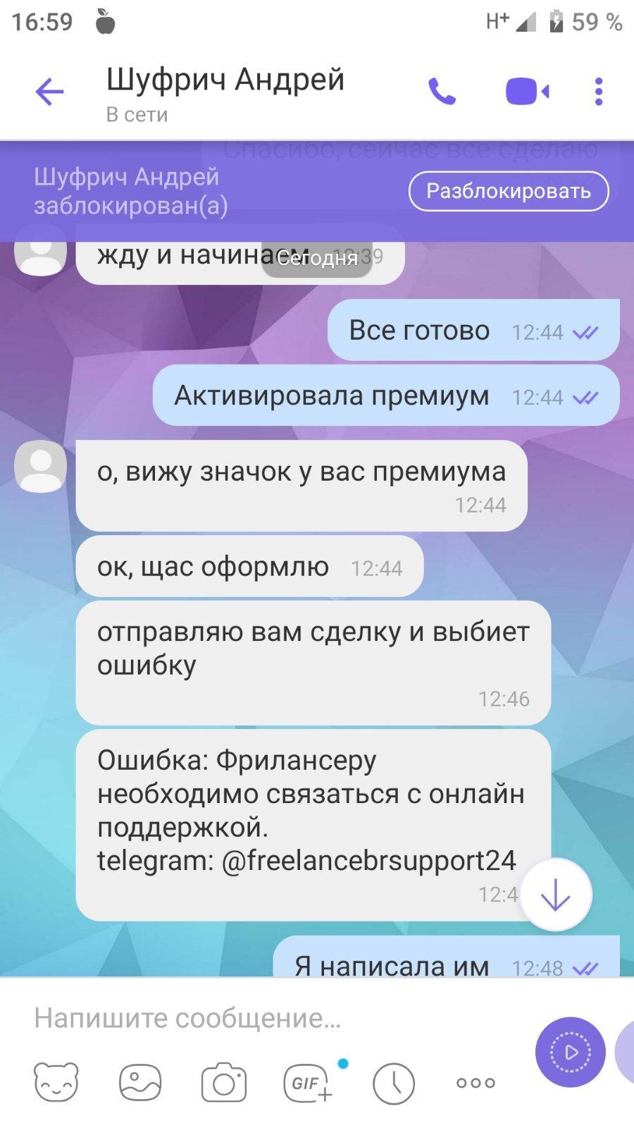 Фрилансер украине лабораторные работы удаленного доступа