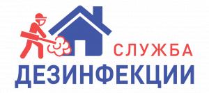 Служба дезинфекции dez.dn.ua