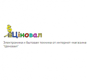 Интернет-магазин cenoval.com