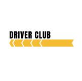Услуга трезвый водитель (Драйвер) в Киеве и пригороде   Driver Club