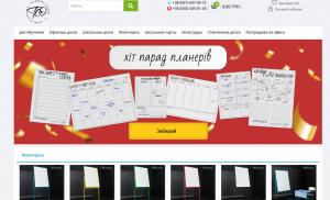 shop.tso.ua интернет-магазин