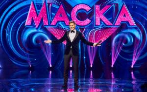 Шоу Маска (2021 РБК-Украина)