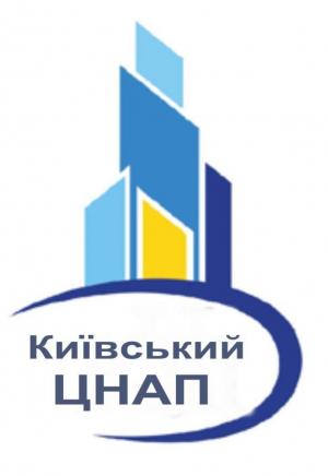 Киевский ЦОАУ