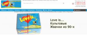 loveiscandy.com.ua интернет-магазин