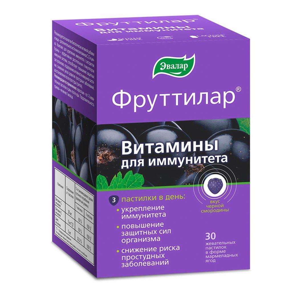 Фруттилар Витамины для иммунитета Эвалар