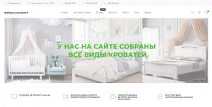 vse-krovati.com