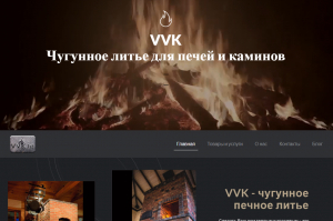 Интернет-магазин VVK Lit
