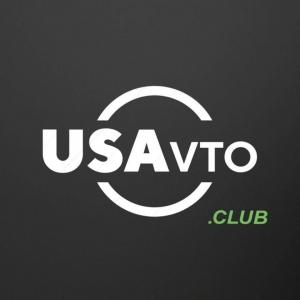 USAvto - авто из Америке в Украине