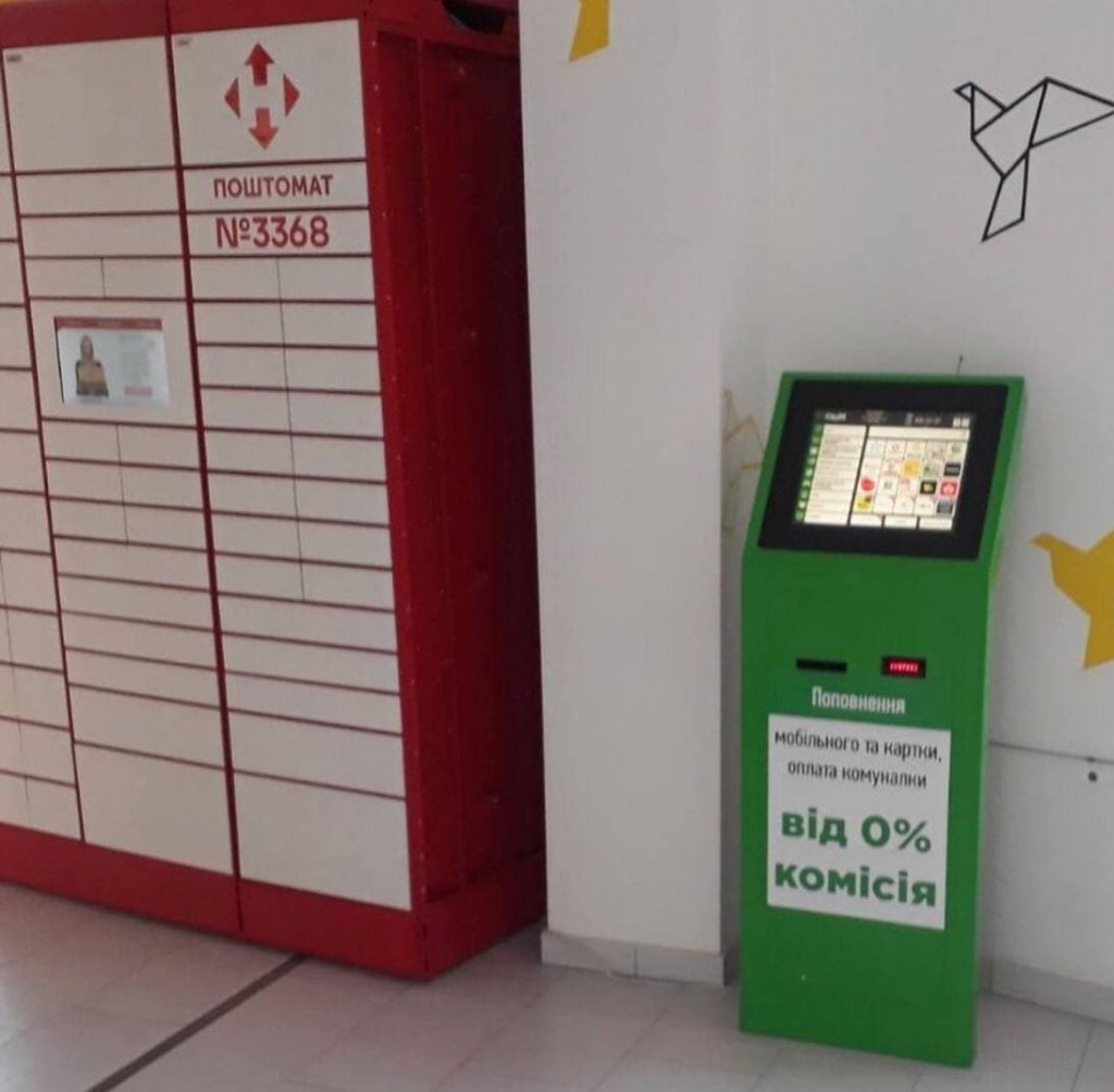 Moneybox - Moneybox ОТЗЫВ
