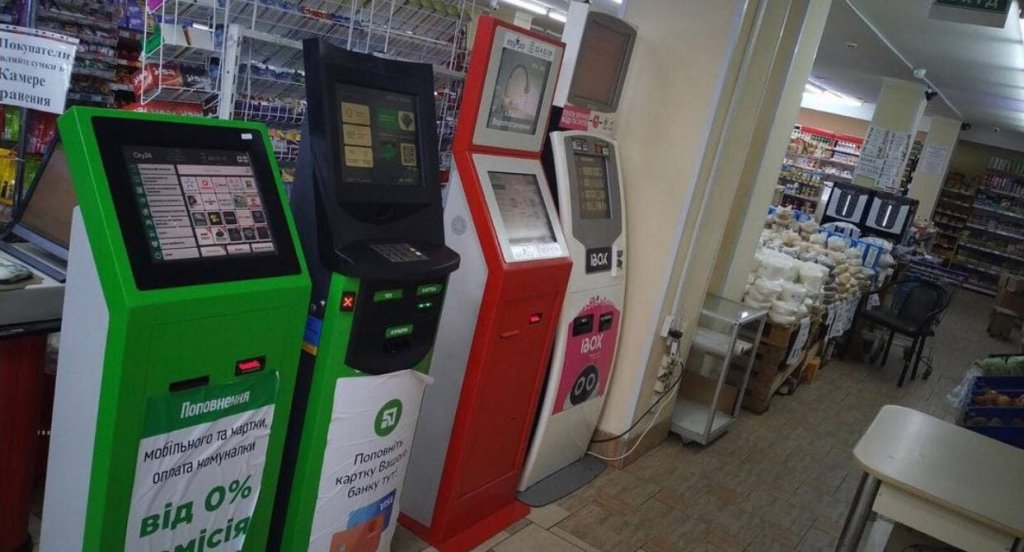 Moneybox - Moneybox отзыв о франшизе платежных терминалов