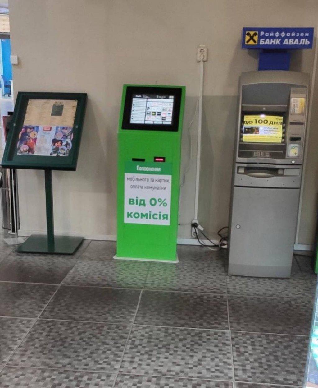 Moneybox - Мой отзыв о Moneybox