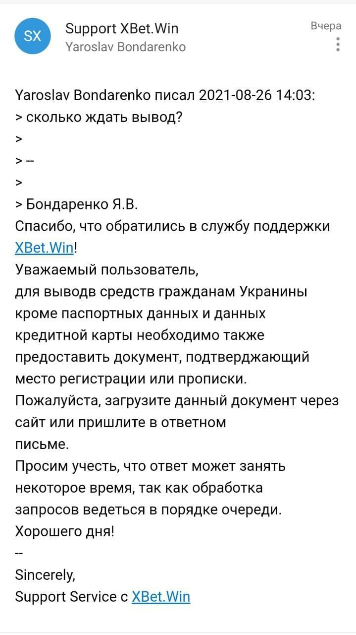 xbet.win -